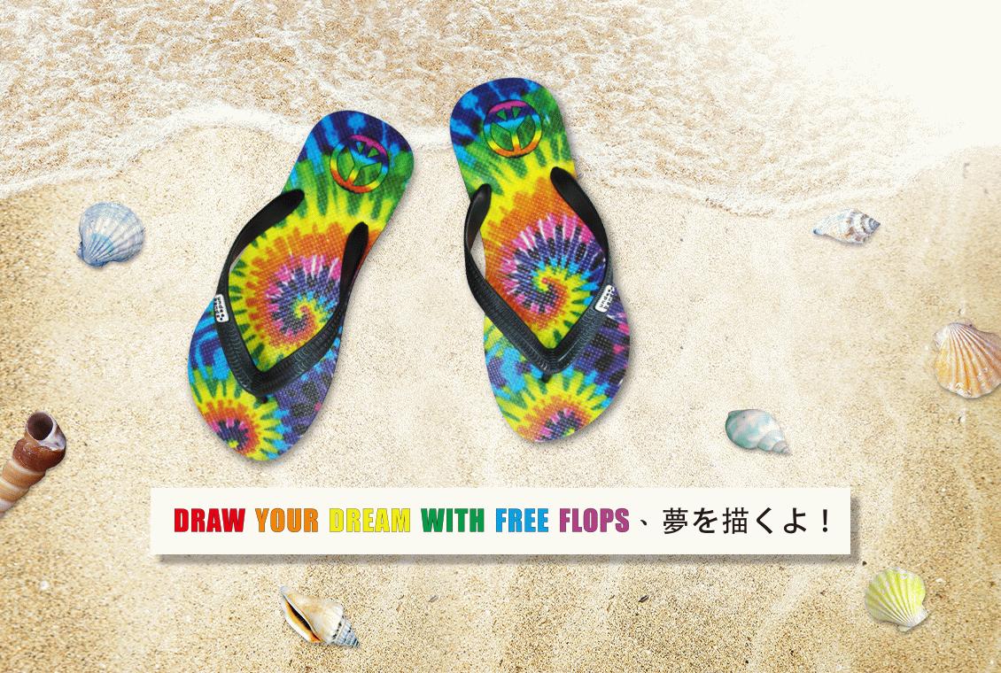 1ac70001dd70fc Flip flops slippers factory manufacturer